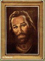 Image: Holy Face of Jesus 14 صورة