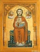 Image: Jesus Coptic King of Kings صورة