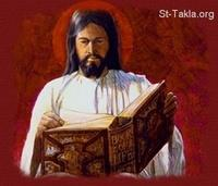 Image: Jesus Second Coming Advent 10 Book of Life صورة