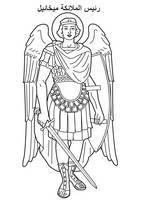 Gallery Images: Archangels and Angels Coloring <br> صور تلوين رؤساء ملائكة وملائكة