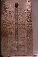 Image: 10 8 egyptian museum a 0593