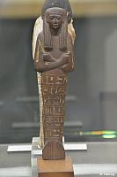 Image: 10 8 egyptian museum c 0154
