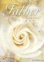 Image: Valentine Card, the Father loves you<br>صورة كارت عيد الحب: الآب يحبك