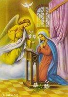 Image: Saint Mary Annunciation of Angel 03 صورة