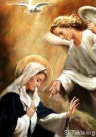Image: Saint Mary Annunciation of Angel 13 صورة