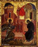 Image: Saint Mary Annunciation of Angel 17 صورة