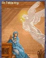 Image: Saint Mary Annunciation of Angel 23 صورة