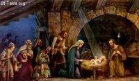 Image: Saint Mary Nativity 4 Magi 25 صورة