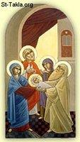 Image: Saint Mary Presentation of Jesus in Temple 03 صورة