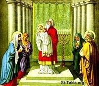 Image: Saint Mary Presentation of Jesus in Temple 09 صورة