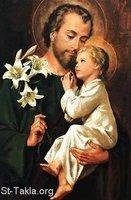 Image: Saint Mary Holy Family n St Joseph 01 صورة