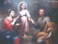 Image: Saint Mary Holy Family n St Joseph 02 صورة