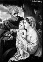 Image: Saint Mary Holy Family n St Joseph 06 صورة