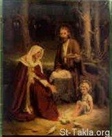 Image: Saint Mary Holy Family n St Joseph 07 صورة