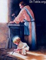 Image: Saint Mary Holy Family n St Joseph 09 صورة