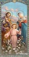 Image: Saint Mary Holy Family n St Joseph 10 صورة