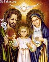 Image: Saint Mary Holy Family n St Joseph 13 صورة