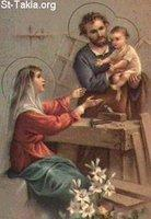 Image: Saint Mary Holy Family n St Joseph 14 صورة