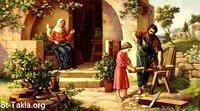 Image: Saint Mary Holy Family n St Joseph 15 صورة