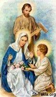 Image: Saint Mary Holy Family n St Joseph 18 صورة