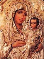 Image: Saint Mary Theotokos Mother of God 001 صورة