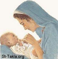 Image: Saint Mary Theotokos Mother of God 004 صورة
