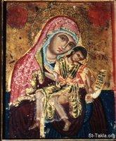 Image: Saint Mary Theotokos Mother of God 005 صورة