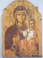 Image: Saint Mary Theotokos Mother of God 007 صورة
