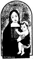 Image: Saint Mary Theotokos Mother of God 012 صورة