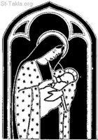Image: Saint Mary Theotokos Mother of God 014 صورة