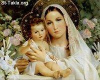 Image: Saint Mary Theotokos Mother of God 017 صورة