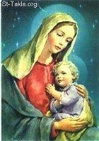 Image: Saint Mary Theotokos Mother of God 029 صورة