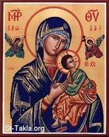 Image: Saint Mary Theotokos Mother of God 032 صورة