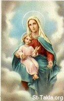 Image: Saint Mary Theotokos Mother of God 033 صورة