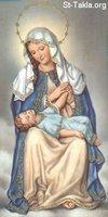 Image: Saint Mary Theotokos Mother of God 035 صورة