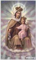 Image: Saint Mary Theotokos Mother of God 039 صورة