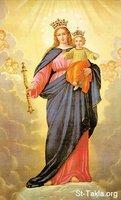 Image: Saint Mary Theotokos Mother of God 040 صورة