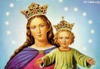 Image: Saint Mary Theotokos Mother of God 041 صورة