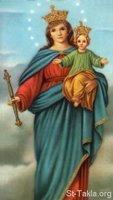Image: Saint Mary Theotokos Mother of God 045 صورة