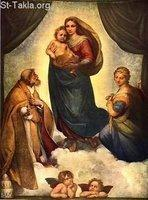 Image: Saint Mary Theotokos Mother of God 047 صورة