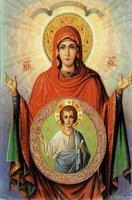 Image: Saint Mary Theotokos Mother of God 048 صورة