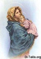 Image: Saint Mary Theotokos Mother of God 051 صورة