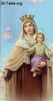 Image: Saint Mary Theotokos Mother of God 052 صورة