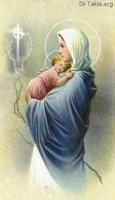 Image: Saint Mary Theotokos Mother of God 055 صورة