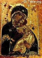 Image: Saint Mary Theotokos Mother of God 056 صورة