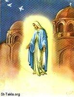 Image: Saint Mary Apparitions 1 Zaitoun 02 صورة