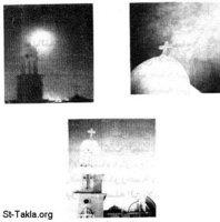 Image: Saint Mary Apparitions 1 Zaitoun 09 صورة