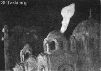 Image: Saint Mary Apparitions 1 Zaitoun 15 صورة
