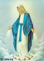 Image: Saint Mary Apparitions 4 Other 02 صورة