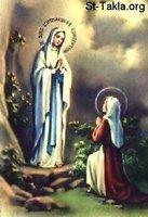 Image: Saint Mary Apparitions 4 Other 15 صورة